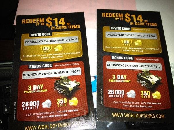 Ворлд оф танк официальный сайт бонус коды фото 456-517