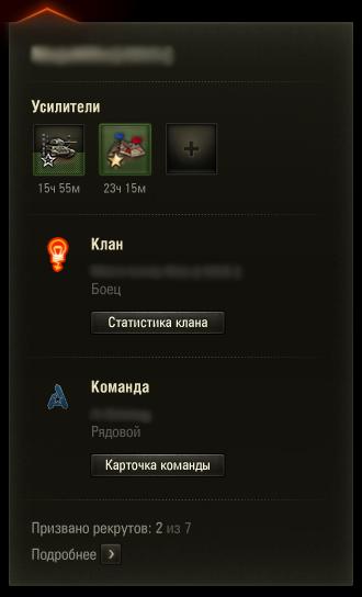 Название: lichnye-rezervy-1.png Просмотров: 2359  Размер: 89.2 Кб