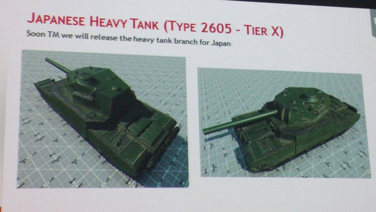 Нажмите на изображение для увеличения.  Название:japan-tank-level-10.jpg Просмотров:324 Размер:138.3 Кб ID:38