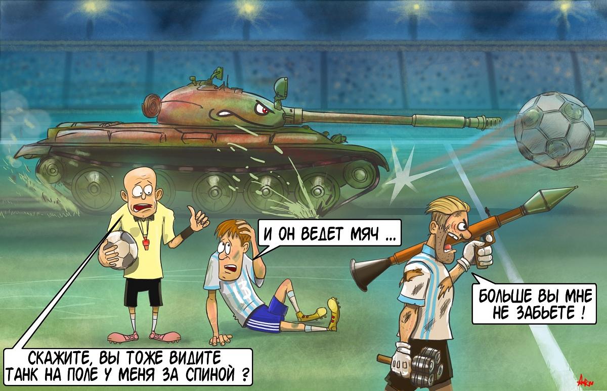 Нажмите на изображение для увеличения.  Название:танковый футбол.jpg Просмотров:656 Размер:452.7 Кб ID:959