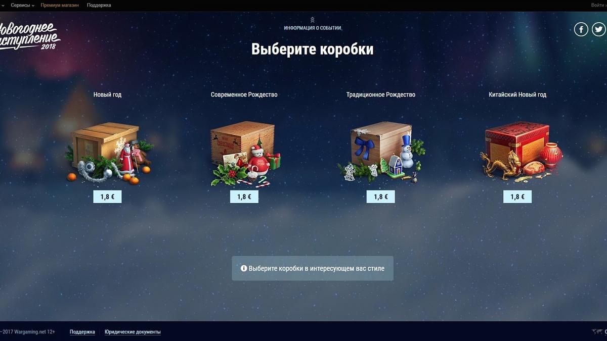 Нажмите на изображение для увеличения.  Название:ru.jpg Просмотров:455 Размер:216.4 Кб ID:1207
