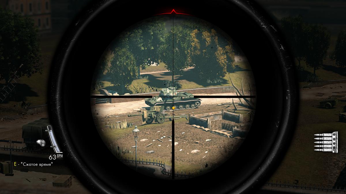 Нажмите на изображение для увеличения.  Название:tank.png Просмотров:412 Размер:1.98 Мб ID:245