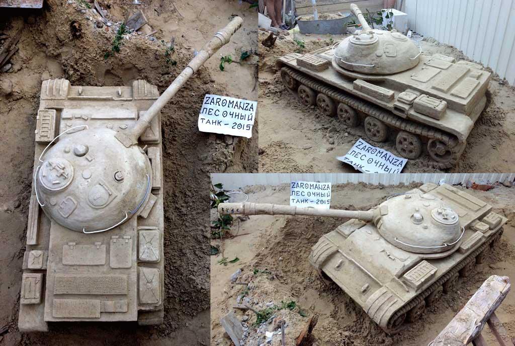 Название: sand-tank-wot-2.jpg Просмотров: 783  Размер: 152.7 Кб