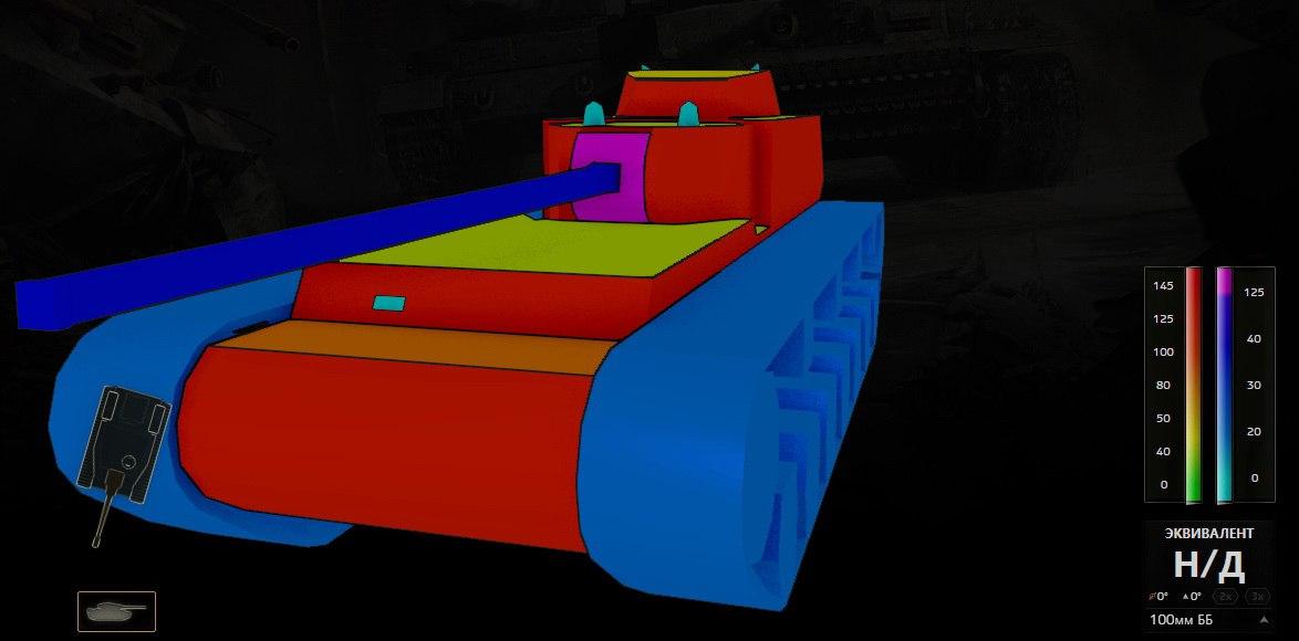 Название: kv-4-pt-sau-wot-7.jpg Просмотров: 1456  Размер: 60.5 Кб
