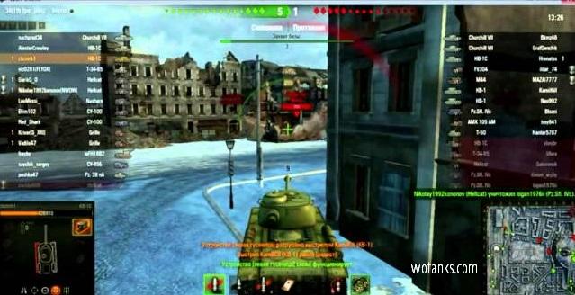 Название: hidden-tank.jpg Просмотров: 868  Размер: 90.4 Кб