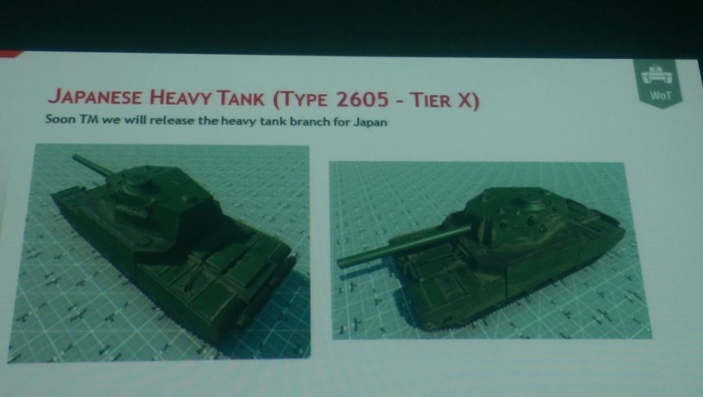 Название: japan-tank-level-ten.jpg Просмотров: 558  Размер: 38.9 Кб