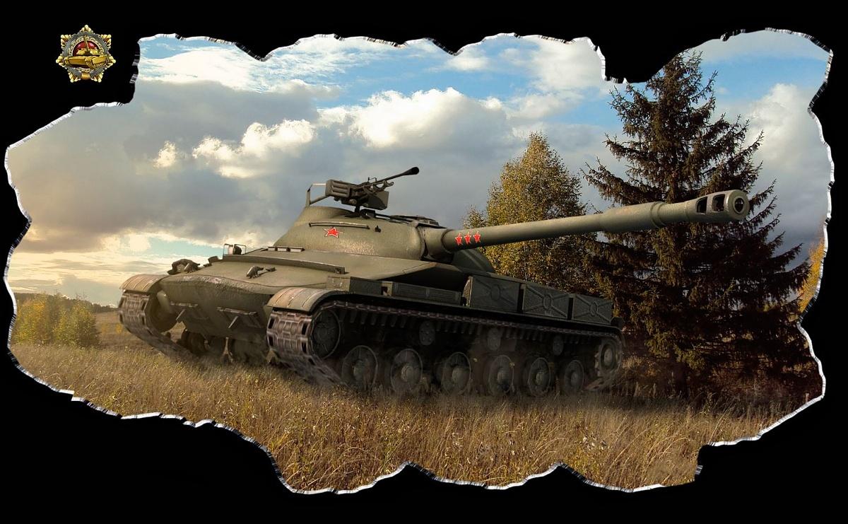 Нажмите на изображение для увеличения.  Название:iks-wotanks.JPG Просмотров:163 Размер:222.6 Кб ID:1217