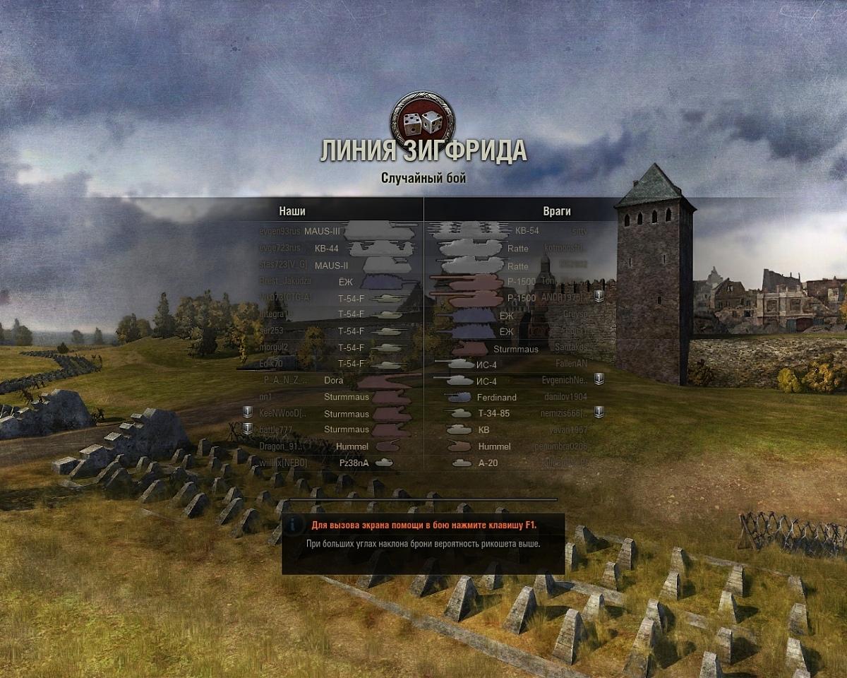 Нажмите на изображение для увеличения.  Название:mega-tanks-wot.jpg Просмотров:4133 Размер:979.3 Кб ID:170