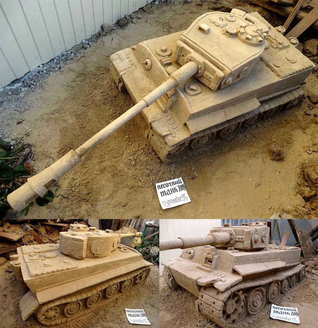 Название: sand-tank-wot-1.jpg Просмотров: 1052  Размер: 211.3 Кб