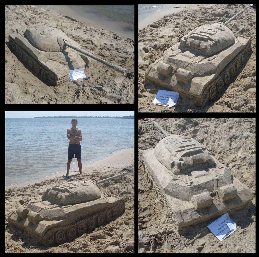 Название: sand-tank-wot-3.jpg Просмотров: 353  Размер: 217.4 Кб