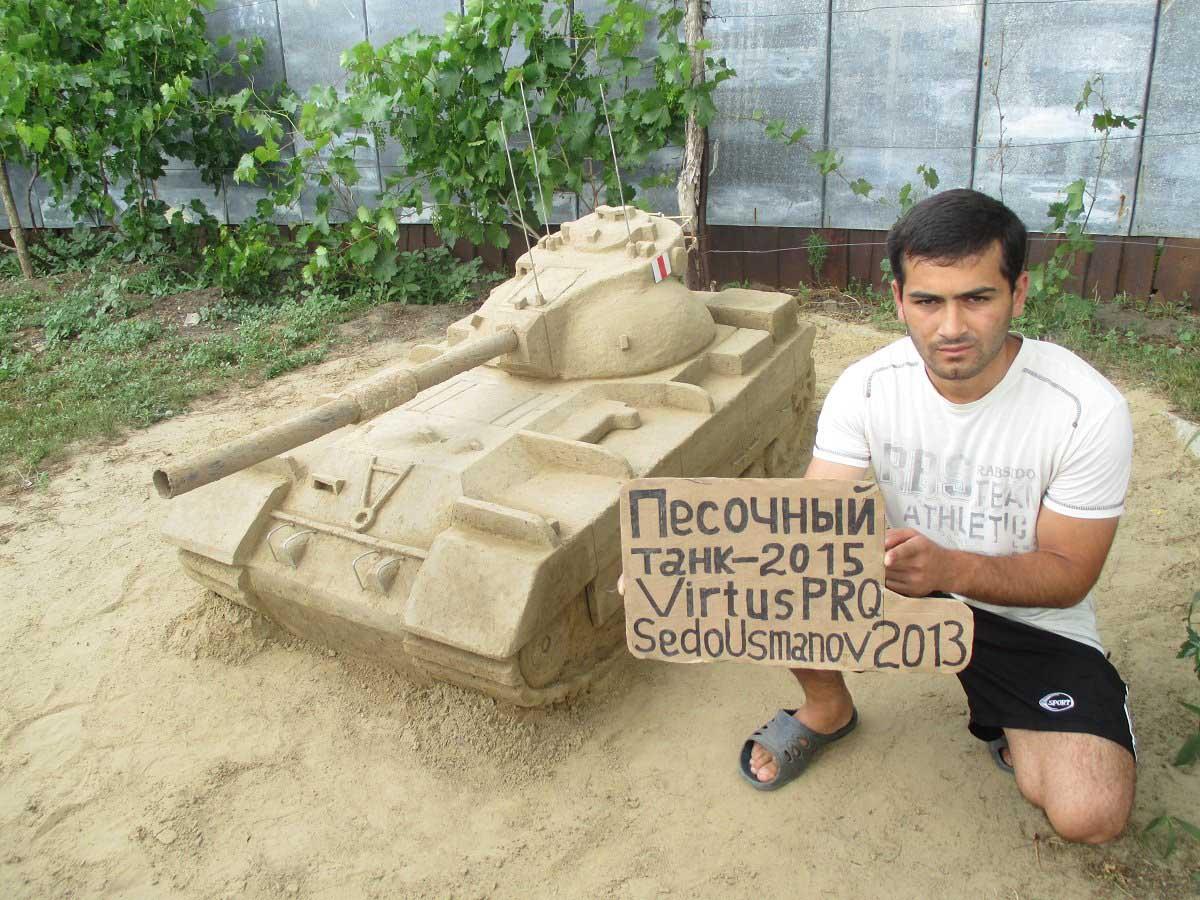 Название: sand-tank-wot-4.jpg Просмотров: 696  Размер: 184.2 Кб