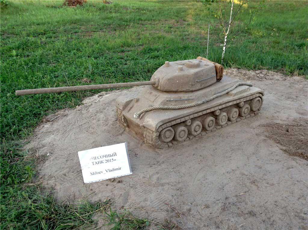 Название: sand-tank-wot-6.jpg Просмотров: 558  Размер: 157.1 Кб