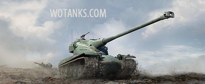 Название: AMX 50B.png Просмотров: 1757  Размер: 360.6 Кб