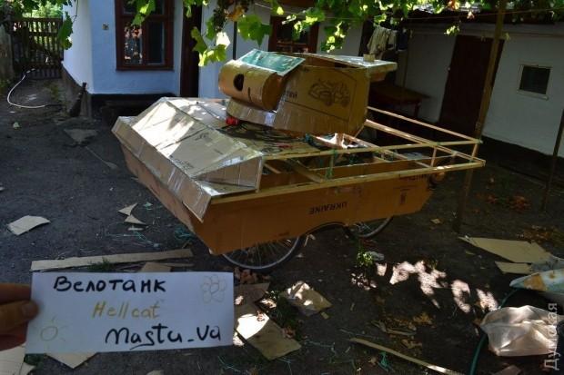 Название: velotank-4.jpg Просмотров: 392  Размер: 77.0 Кб