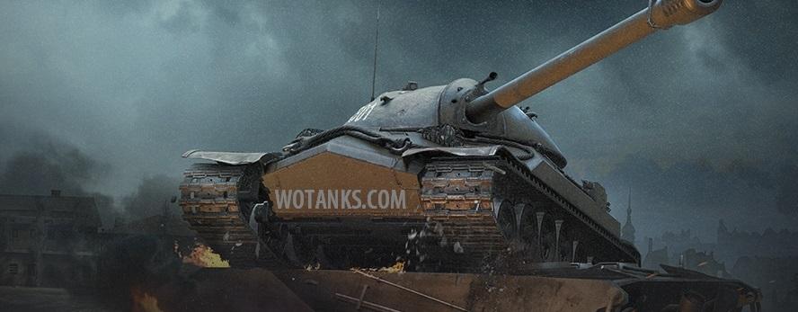Название: тактика в world of tanks.jpg Просмотров: 692  Размер: 107.3 Кб